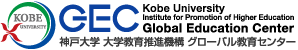 CIE - Kobe University Center for Internatinal Education -