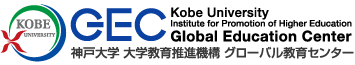 CIE - Kobe University Center for International Education -