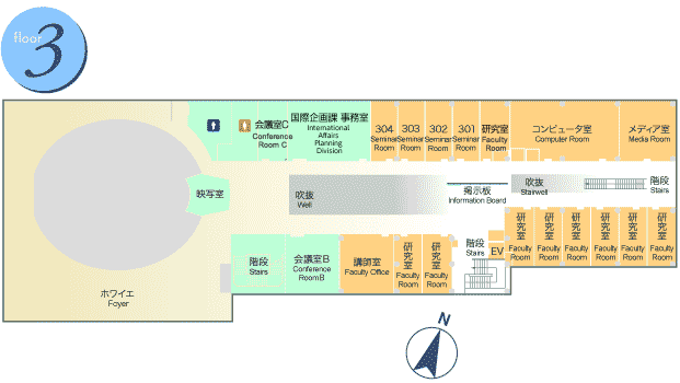 KOBE University Centennial Hall floor Map 3F