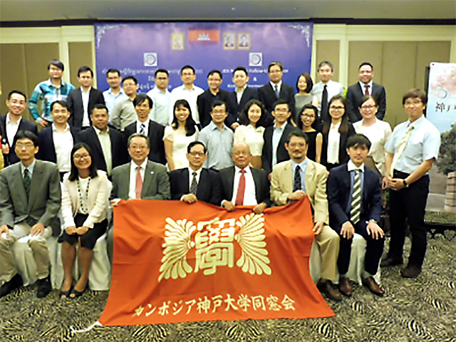 Kobe University International Student Alumni Association Pictures